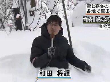 Zawstydzający fake news w japońskiej telewizji. Prawdę ukazały zdjęcia...